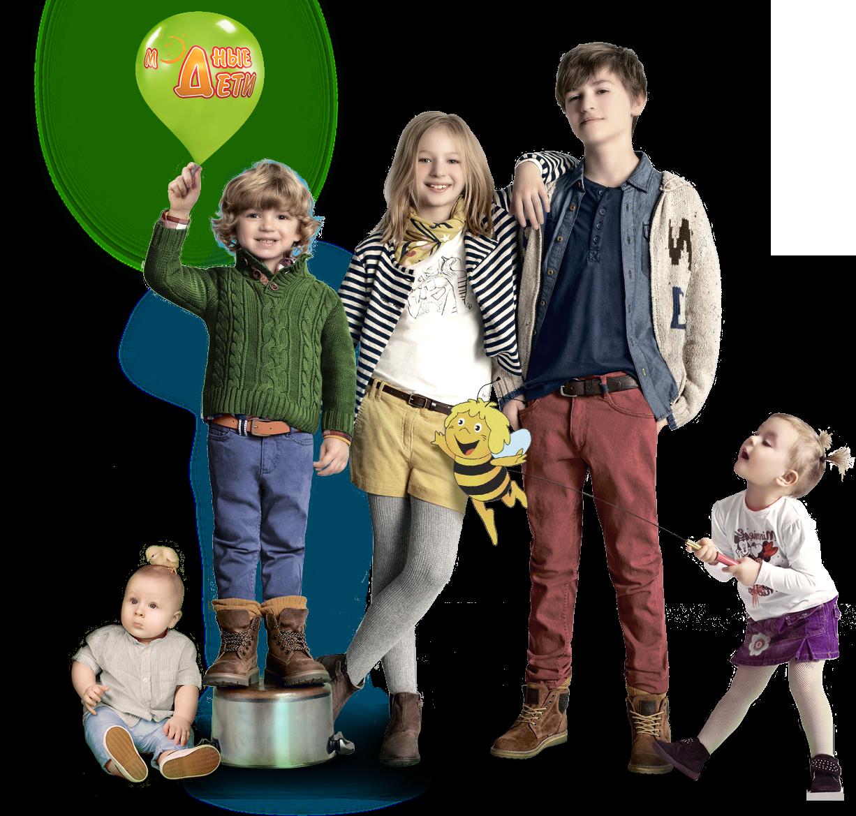 Модные дети, детская одежда в Коломне, большой ассортимент